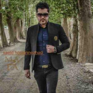 دانلود آهنگ جدید سعید حسین نژاد ما دوتا
