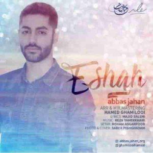 Abbas Jahan Eshgh 300x300 دانلود آهنگ جدیدعباس جهان عشق