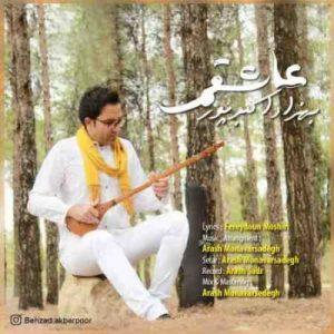 دانلود آهنگ جدید بهزاد اکبرپور عاشقتم