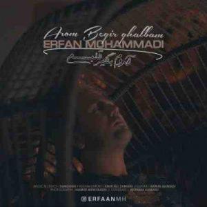 دانلود آهنگ جدید عرفان محمدی آروم بگیر قلبم