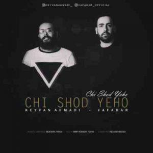 Keyvan Ahmadi Vafadar Chi Shod Yeho 300x300 دانلود آهنگ جدید وفادار و همچنين کیوان احمدی چی شد یهو