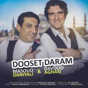 دانلود آهنگ جدید مسعود دانیالی و داوود آغاسی دوست دارم