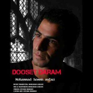 دانلود آهنگ جدید محمد حسین صفری دوست دارم
