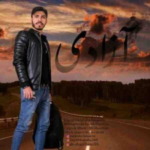 دانلود آهنگ جدید مجتبی حسینی آزادی