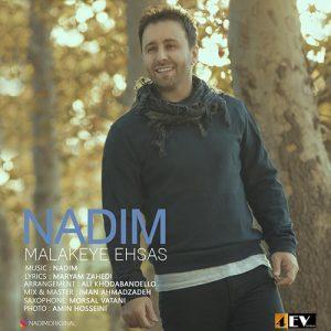 Nadim Malakeye Ehsas 300x300 دانلود آهنگ جدید ندیم ملکه احساس