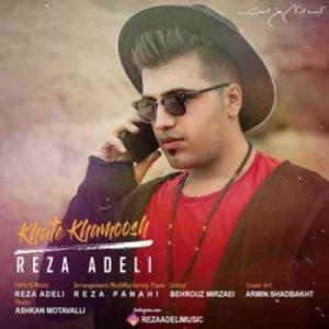 Reza Adeli Khate Khamoosh 300x300 دانلود آهنگ جدید رضا عادلی خط خاموش