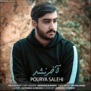 pourya salehi akhar nashod 300x300 دانلود آهنگ جدید پوریا صالحی آخر نشد