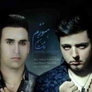 دانلود آهنگفتاح فتحی و آرش احمدیهنوزم عاشقت هستم