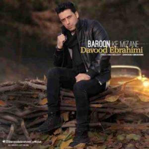 دانلود آهنگ جدید داوود ابراهیمی بارون که میزنه