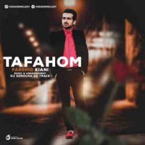 Farshid Kiani Tafahom 300x300 دانلود آهنگ جدید فرشید کیانی تفاهم