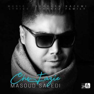 دانلود آهنگ جدید مسعود سعیدی چه فازیه