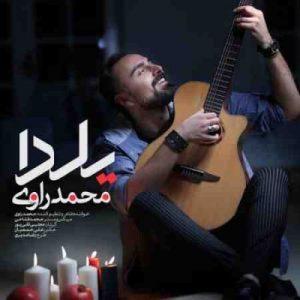 دانلود آهنگ جدید محمد راوی شب یلدا
