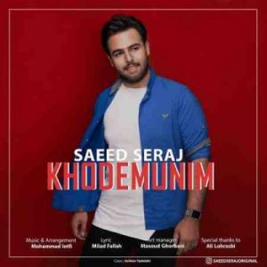Saeed Seraj Khodemoonim 300x300 دانلود آهنگ جدید سعید سراج خودمونیم