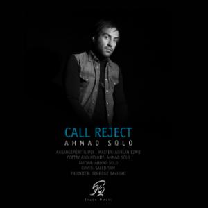 Ahmad Solo Call Reject 300x300 دانلود آهنگ جدید احمد سلو رد تماس