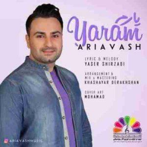 Ariavash Yaram 300x300 دانلود آهنگ جدیدآریاوش یارم