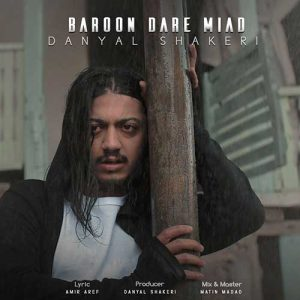 Danyal Shakeri Baroon Dare Miad 300x300 دانلود آهنگ جدید دانیال شاکری بارون داره میاد