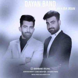دانلود آهنگ جدید دایان باند هم آوا با ایران