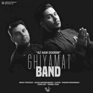 Ghiyamat Band Az Ham Doorim 300x300 دانلود آهنگ امیر قیامت از هم دوریم