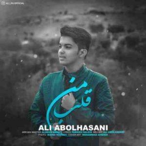 دانلود آهنگ جدید علی ابولحسنی قلب من