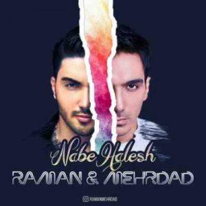 Raman Ft Mehrdad Nabe Halesh 300x300 دانلود آهنگ جدید رامان و همچنين مهرداد ناب حالش