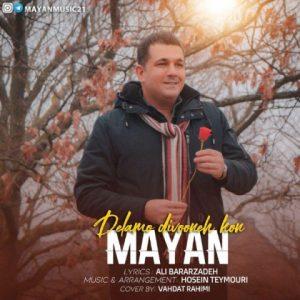 Mayan Delamo Divooneh Kon 300x300 دانلود آهنگ جدید مایان دلمو دیوونه کن