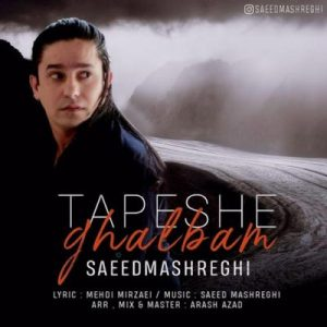 Saeed Mashreghi Called Tapeshe Ghalbam 300x300 دانلود آهنگ جدید سعید مشرقی تپش قلبم