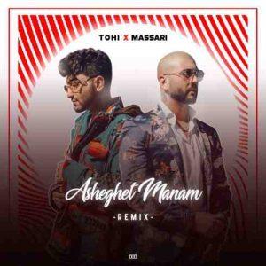 Tohi Massari Asheghet Manam Remix  300x300 دانلود ریمیکس جدید تهی و همچنين ماساری عاشقت منم
