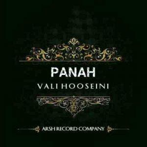 Vali Hooseini Panah 300x300 دانلود آهنگ جدید ولی حسینی پناه