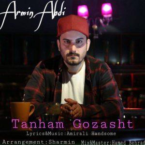 دانلود آهنگ جدید آرمین عبدی تنهام گذاشت