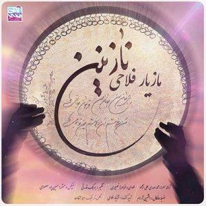 Mazyar Fallahi Nazanin 300x300 دانلود آهنگ جدید مازیار فلاحی نازنین