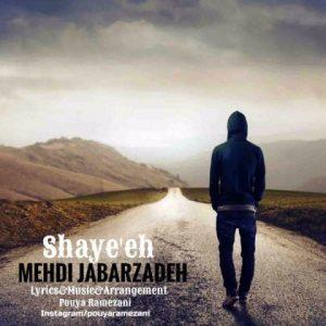 Mehdi Jabarzadeh Shayeeh 300x300 دانلود آهنگ جدید مهدی جبارزاده شایعه