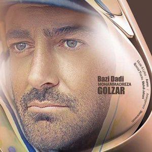 Mohammadreza Golzar Bazi Dadi 300x300 دانلود آهنگ جدید محمدرضا گلزار بازی دادی