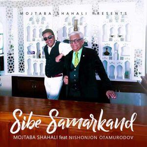 دانلود آهنگ جدید مجتبی شاه علی و Nishonjon Otamurodov سیب سمرقند