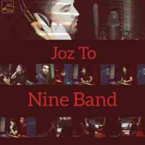 Nine Band Joz To  1554723242 87.107.56.34 300x300 دانلود آهنگ جدید ناین بند جز تو