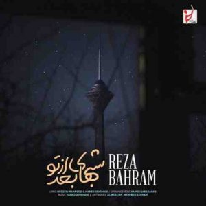 Reza Bahram Shabhaye Bad Az To 300x300 دانلود آهنگ جدید رضا بهرام شبهای بعد از تو