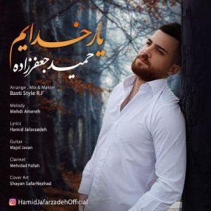 دانلود آهنگ جدید حمید جعفرزاده یار خدایم