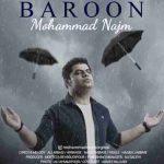 دانلود آهنگ جدیدمحمد نجم بارون