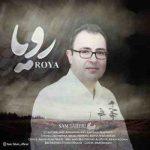 دانلود آهنگ جدید سام طاهری رویا