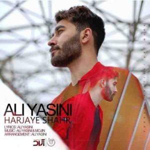 دانلود آهنگ جدید علی یاسینی هر جای شهر