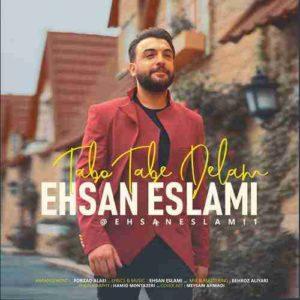 دانلود آهنگ جدید احسان اسلامی تب و تاب دلم