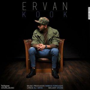 دانلود آهنگ جدید اروان کوک