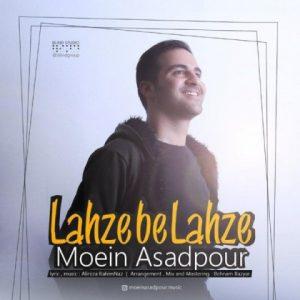 Moein Asadpour Lahze Be Lahze 300x300 دانلود آهنگ جدید معین اسدپور لحظه به لحظه