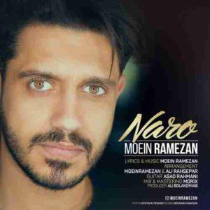 دانلود آهنگ جدید معین رمضان نرو