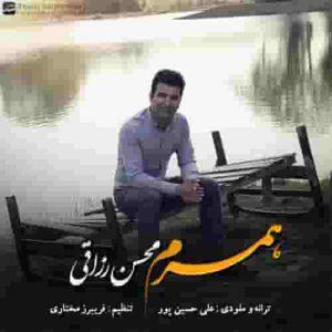 دانلود آهنگ محسن رزاقی همسرم