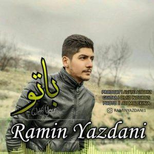 Ramin Yazdani Ba To 300x300 دانلود آهنگ جدید رامین یزدانی با تو