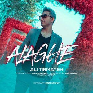 Ali Tirmayeh Alaghe 300x300 دانلود آهنگ جدید علی تیرمایه علاقه