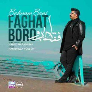 Behnam Bani Faghat Boro 300x300 دانلود آهنگ جدید بهنام بانی تنها و فقط برو