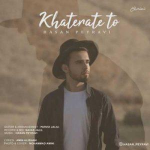 Hasan Peyravi Called Khaterate To 300x300 دانلود آهنگ جدید حسن پیروی خاطرات تو
