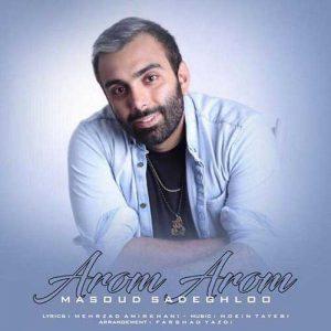 دانلود آهنگ جدید مسعود صادقلو آروم آروم