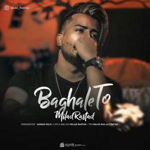 Milad Rastad Baghale To 300x300 دانلود آهنگ جدید میلاد راستاد بغل تو